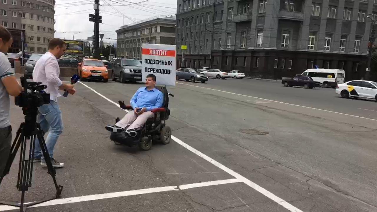 Для проведения пикета инвалид-колясочник выбрал площадь Революции