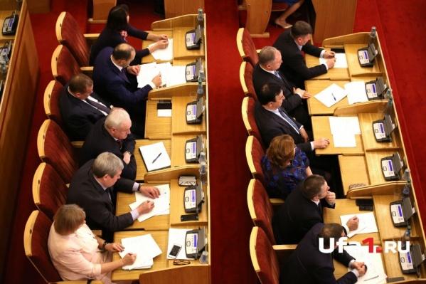 Информацией парламентарии поделились на официальном портала Госсобрания