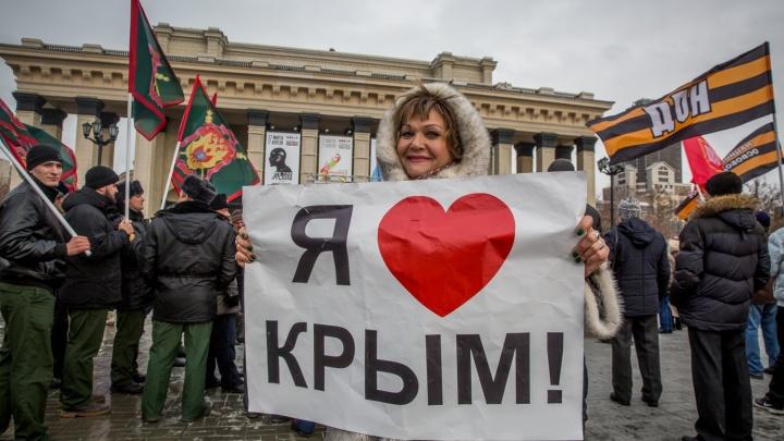 Новосибирцам предложили праздновать годовщину присоединения Крыма четыре дня подряд