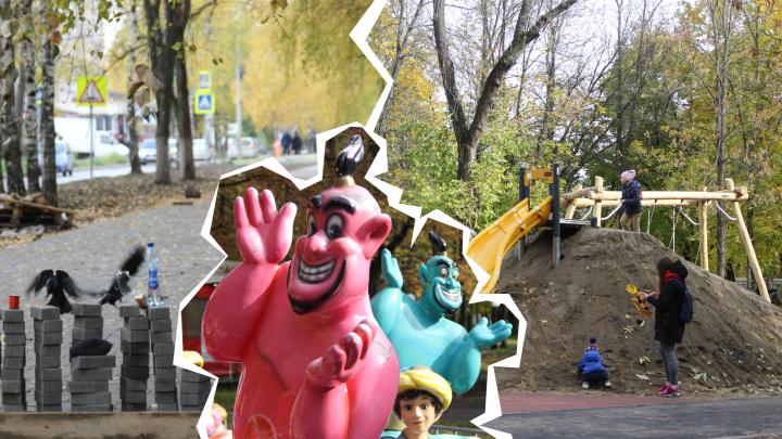Ожидание vs реальность: как в Ярославле отремонтировали парки на 52 миллиона рублей