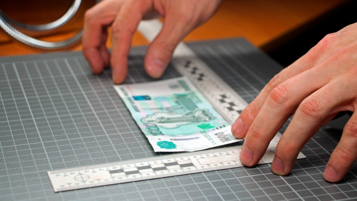 Центробанк назвал купюры, которые чаще всего подделывают в Омске