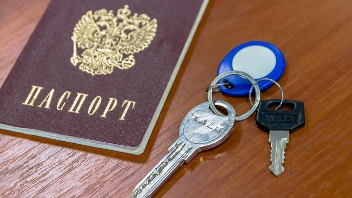 Самарские застройщики предложили снизить ставку по ипотеке до 6%