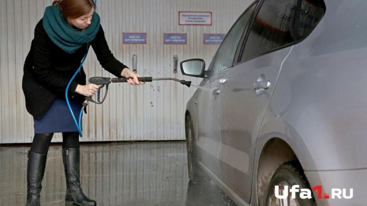 Пять важных правил: как уфимцам вымыть машину к зиме