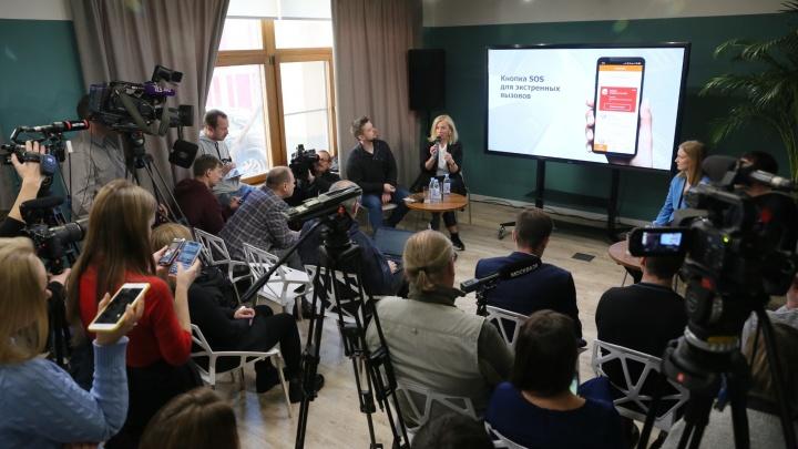 Искать пропавших детей и пожилых людей в Волгограде будут с помощью нового мобильного приложения