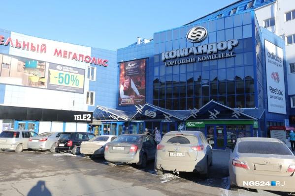 Торговая сеть работает в Красноярске с 1995 года