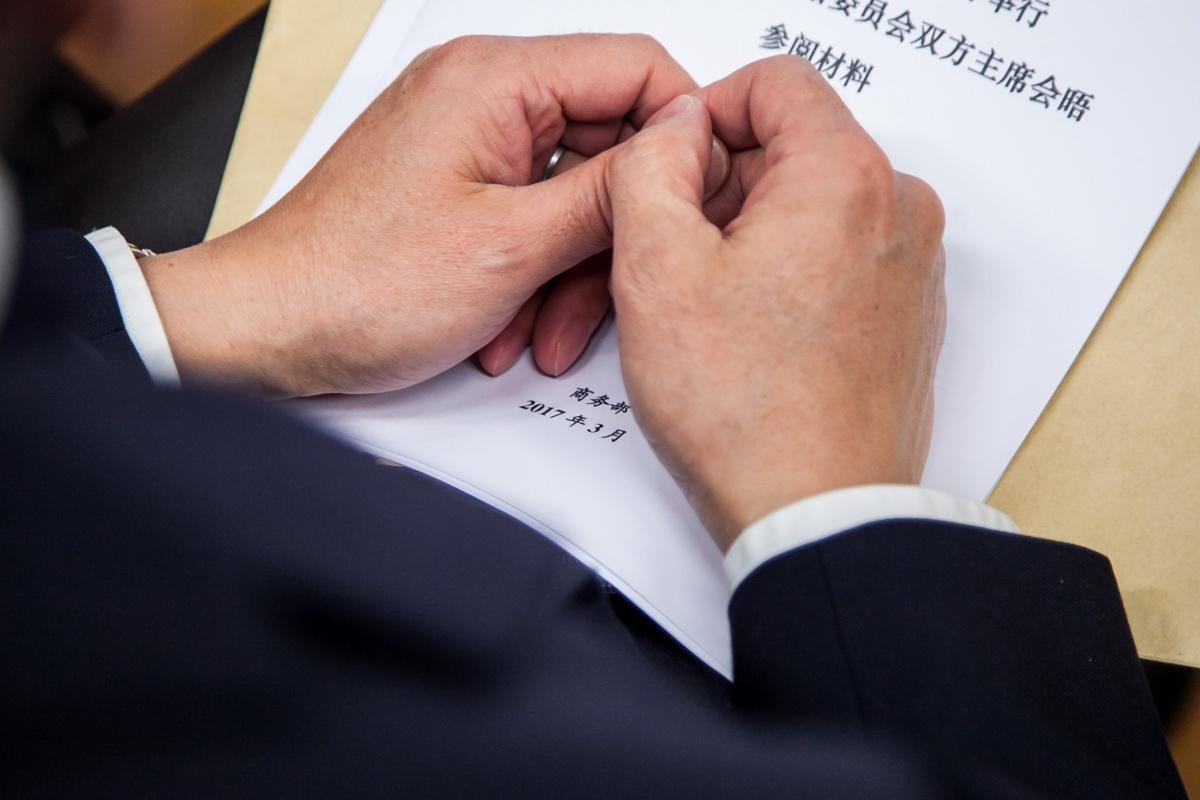 Россельхозбанк подписал сразу несколько ключевых соглашений на IV Восточном экономическом форуме