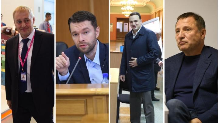 Боролись с фейками, отказывались переезжать в ЦУМ и снижали тарифы: 2019 год глазами депутатов Урала