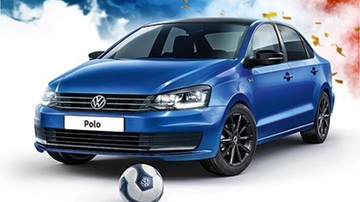 Volkswagen представил специальную версию Polo Football Edition в Самаре с выгодой до 105 000 рублей