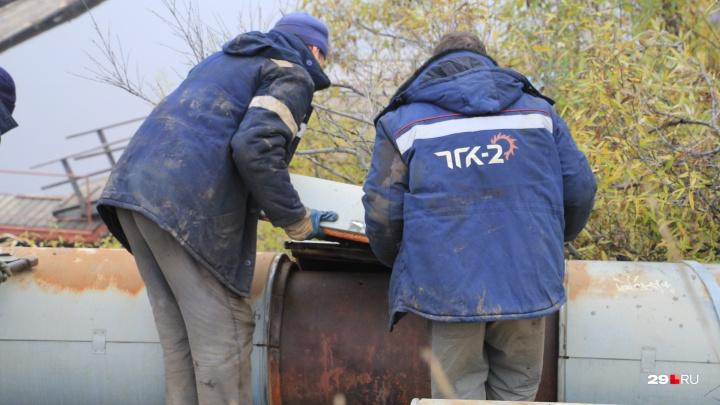 День без тепла и света: где сегодня ремонтируют коммунальные сети в Архангельске