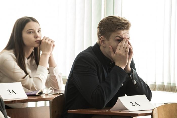 Школьник не согласился с тремя недочётами в экзамене