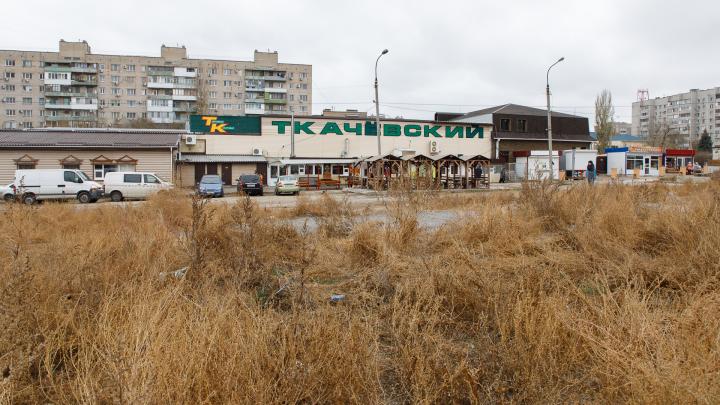 «Троллейбусного кольца не будет»: в Волгограде ушли под деловую застройку земли у Ткачёвского рынка