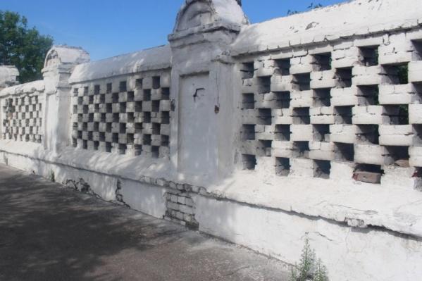 Ранее объект входил в список выявленного памятника культурного наследия региона, теперь официально числится памятником