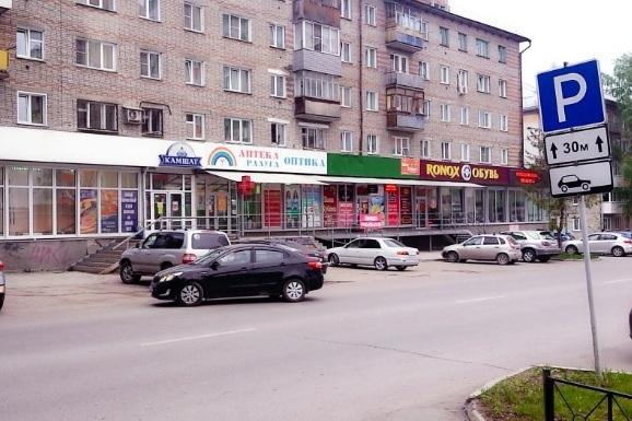 Сибирячка погибла в горящей квартире пятиэтажки на Первомайке
