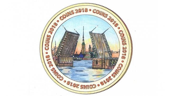 Нарисовали и чеканят: новосибирцы сделают монету для победителя конкурса на лучший эскиз денег