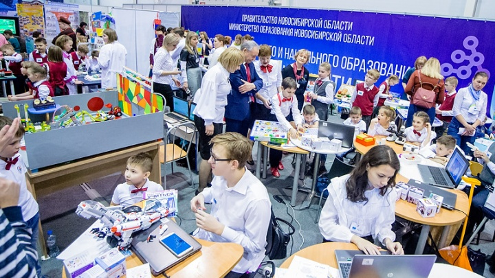 В Экспоцентре представят современные образовательные технологии, книги и мебель для школы и вузов