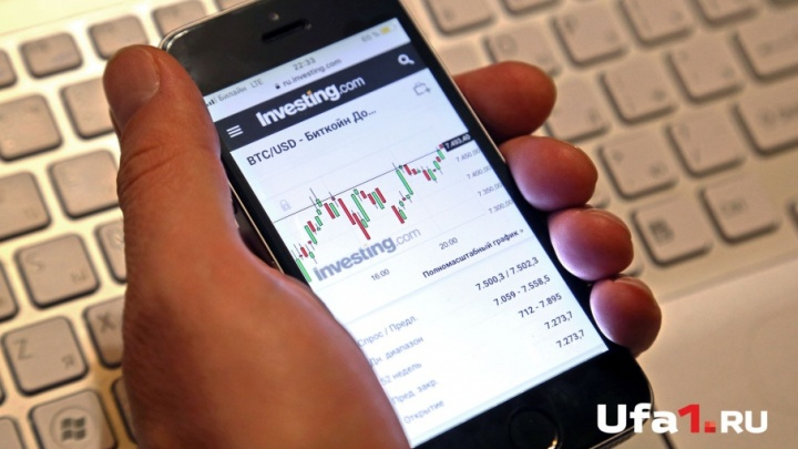 Биток, эфир и сатоши: как корреспондент Ufa1 пытался заработать на криптовалюте