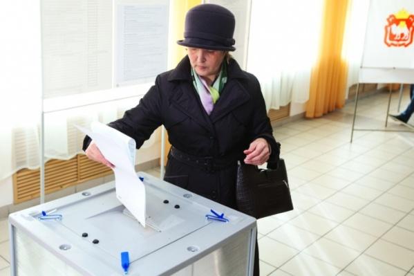 Выборы президента России пройдут 18 марта