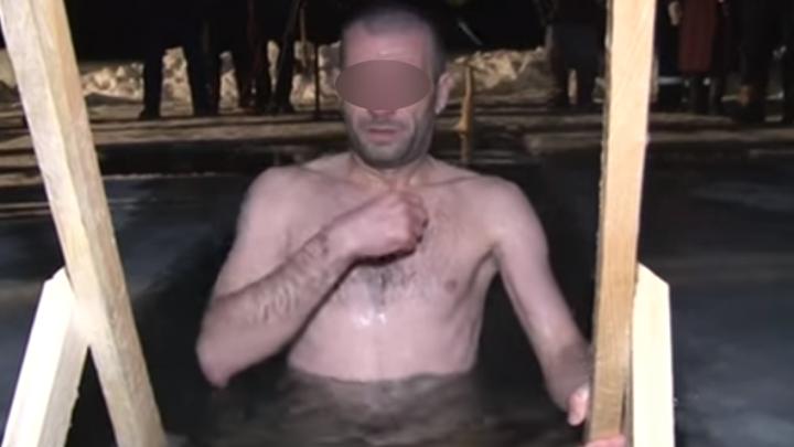 Божий промысел: жительница Башкирии нашла мужа-алиментщика в крещенской иордани