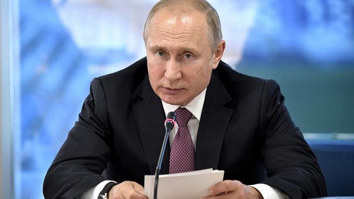 Владимир Путин сделал заявление по пенсионной реформе