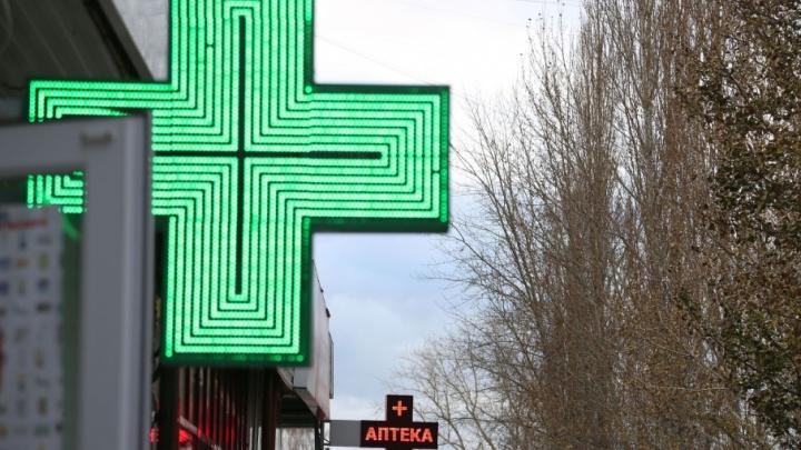 Жителю Уфы Минздрав возместит 900 тысяч рублей за лекарства