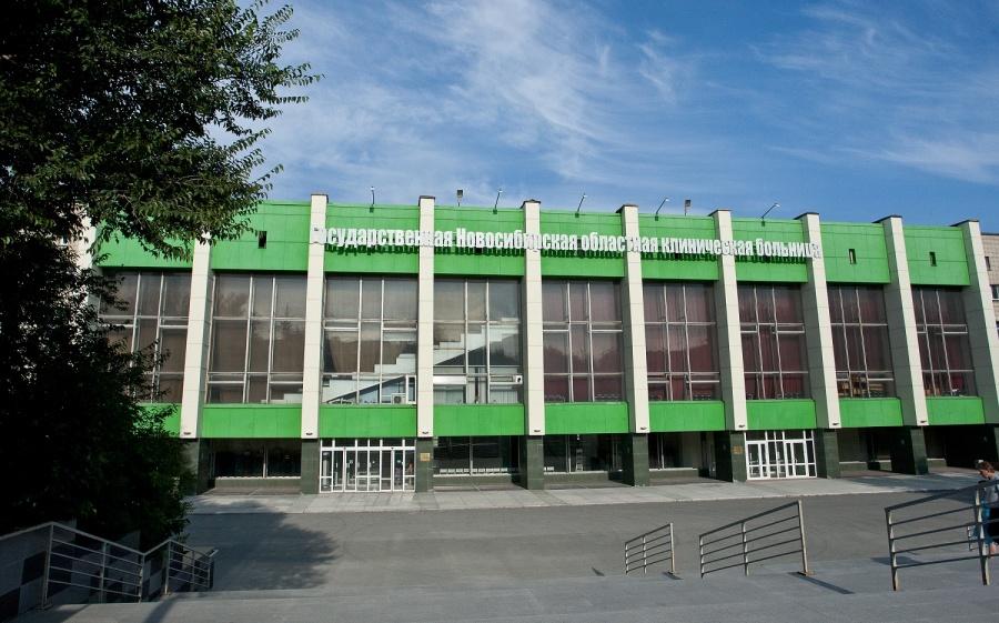 Отрадное район москвы поликлиника