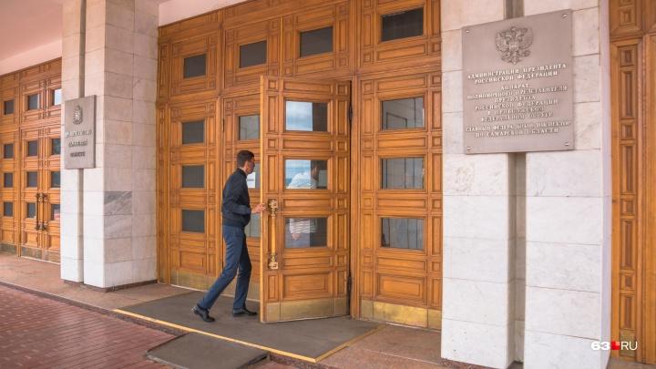 В Самаре расширили список чиновников, которым нельзя иметь счета в иностранных банках