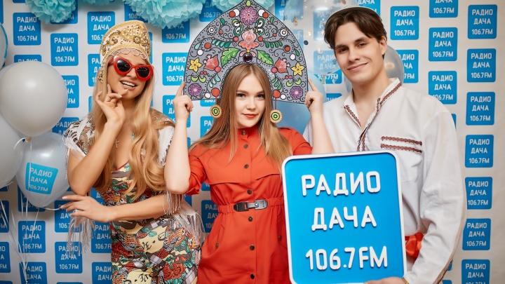 «Радио Дача» вручила многим новосибирцам по 1000 рублей — кто на новенького