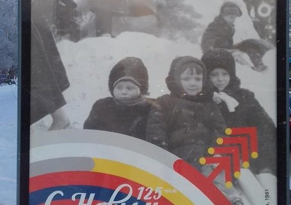 По городу развесили фотографии новосибирцев в валенках и ушанках