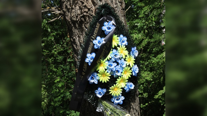 Венок «Любимой и единственной»: в Ярославле на квадроцикле разбилась молодая женщина