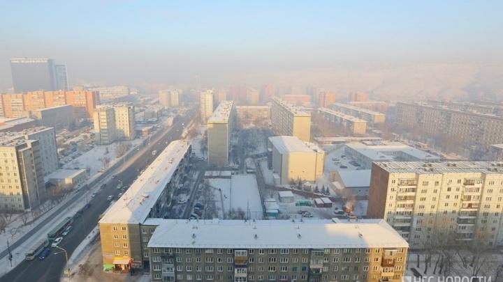 Перед митингом власти отчитались о продвижении мер улучшения экологии в Красноярске