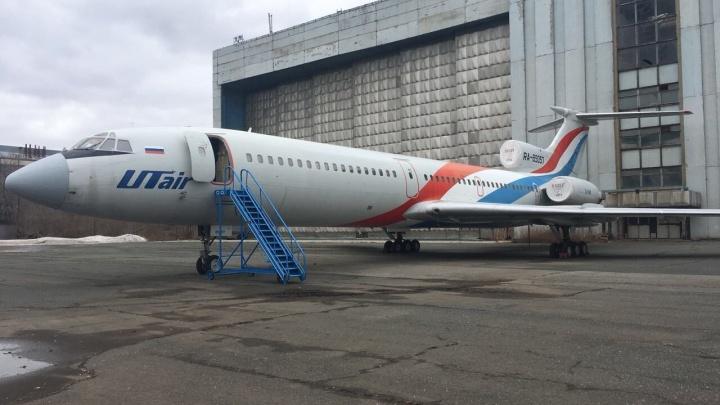 В Самаре выставили на продажу пассажирский самолет ВИП-класса