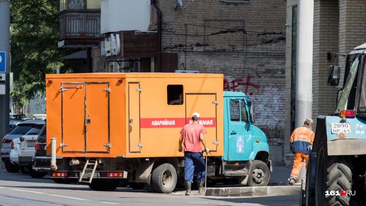 В центре Ростова на сутки отключат воду