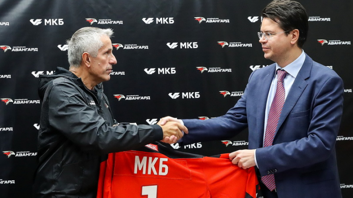 МКБ поддержит хоккейный клуб «Авангард» в новом сезоне КХЛ