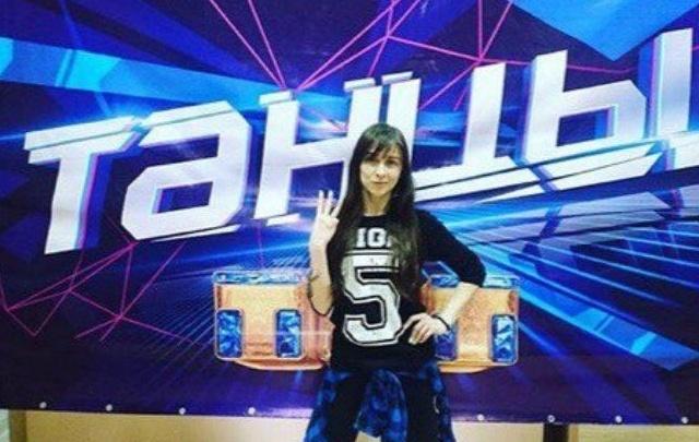 Молодая артистка прошла кастинг «Танцев» в Уфе