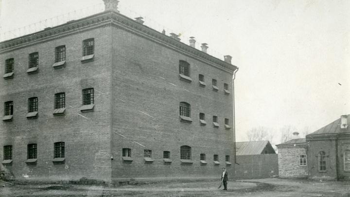 Здесь сидел писатель Черкасов: публикуем редкие архивные снимки старейшей тюрьмы Красноярского края