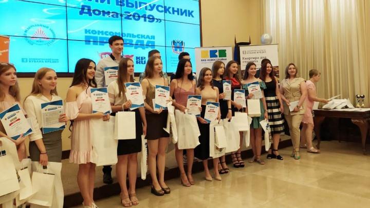 «Кубань Кредит» поздравил лучших выпускников вузов Дона