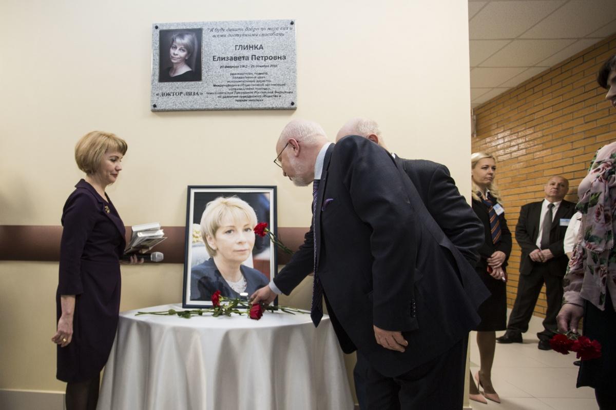 В Новосибирске увековечили память Елизаветы Глинки, погибшей во время доставки гуманитарного груза в Сирию