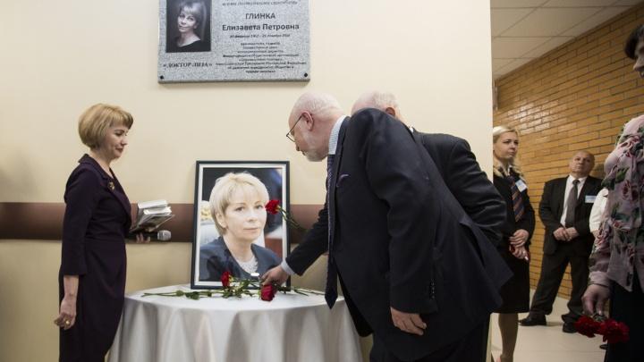 В новосибирской школе открыли мемориальную доску Доктору Лизе