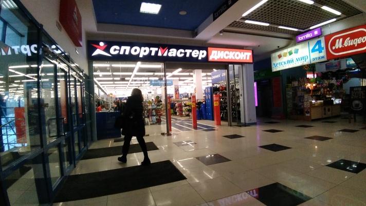 fdec4cdb Они пытаются создать недовольство властью» | НГС - новости Новосибирска