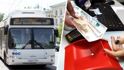 Сколько теперь ростовчане будут тратить в год на проезд