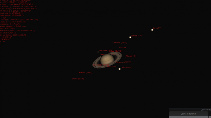 Сатурн на минимальном расстоянии и пролеты МКС: и рассказываем, когда на Урале смотреть на небо
