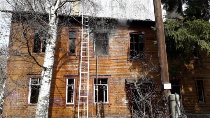 На проспекте Фрунзе вспыхнул дом