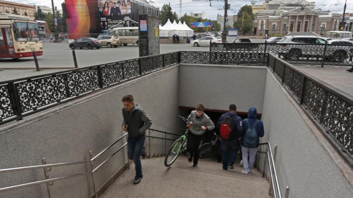 «Работы ведутся, но медленно»: подземные переходы в Челябинске приведут в единый вид