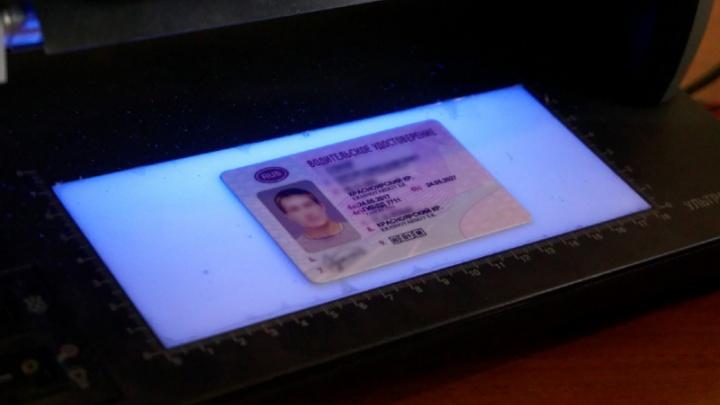 Минусинца оштрафовали на 15 тысяч за поддельные права