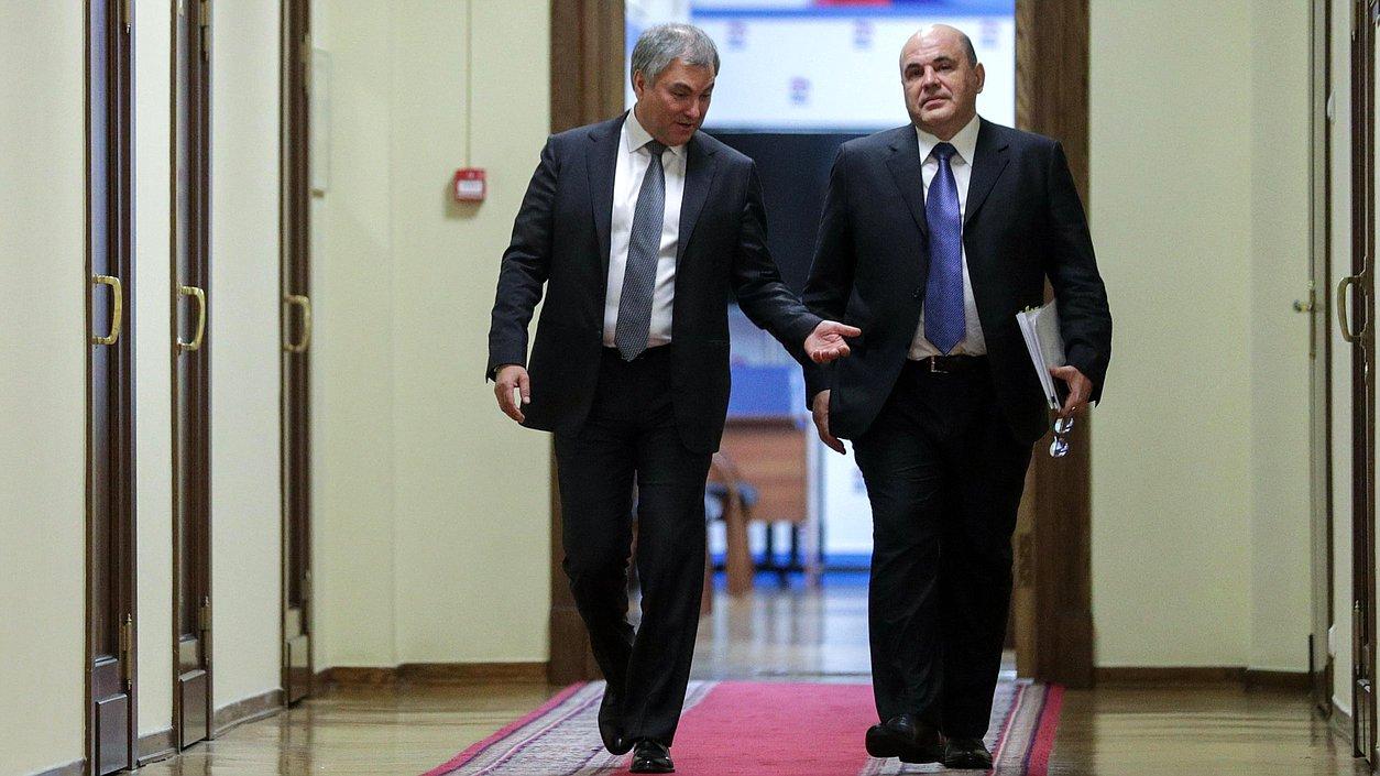 На встрече с думскими фракциями Михаил Мишустин кратко обозначил приоритеты работы в новой должности