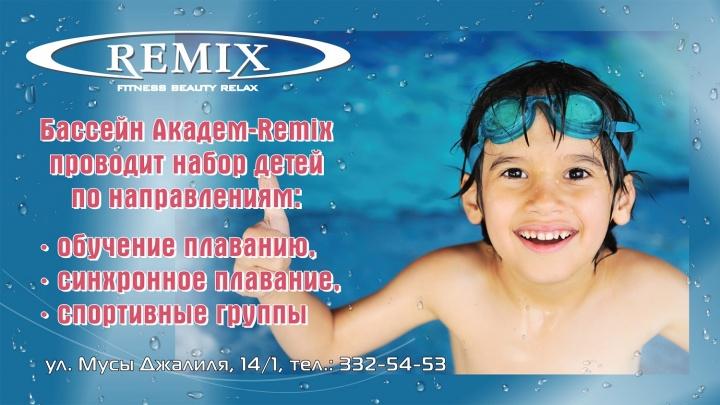 Новосибирские центры красоты и здоровья предлагают проводить досуг вместе с родными
