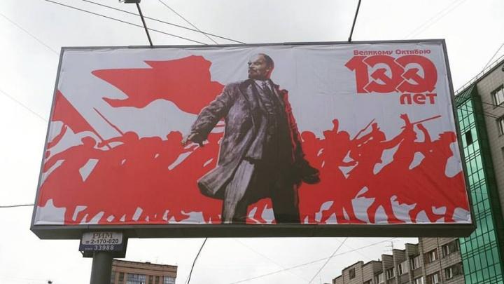 На улицах начали вешать баннеры к столетию революции