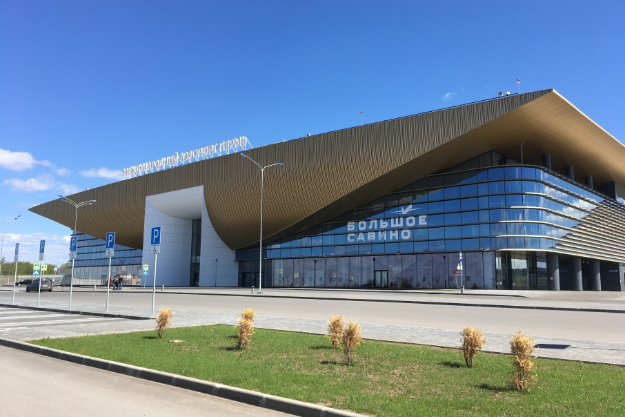 Одного голосования было недостаточно: пермский аэропорт получит дополнительное название