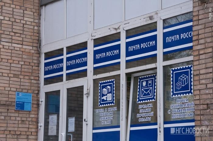 Отправка писем и посылок на Почте России поднялась в цене