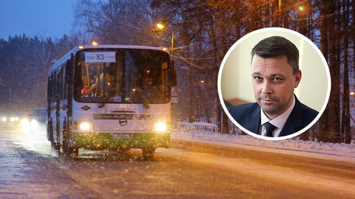 Ответственного за автобусы увольняют из мэрии Красноярска после года работы
